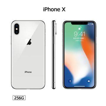 iPhone X 256G (空機) 全新原廠福利機
