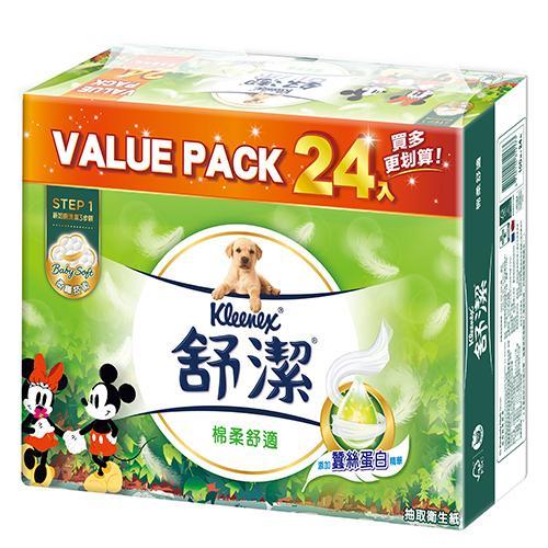 舒潔 迪士尼棉柔舒適抽取式衛生紙100抽x24包【愛買】