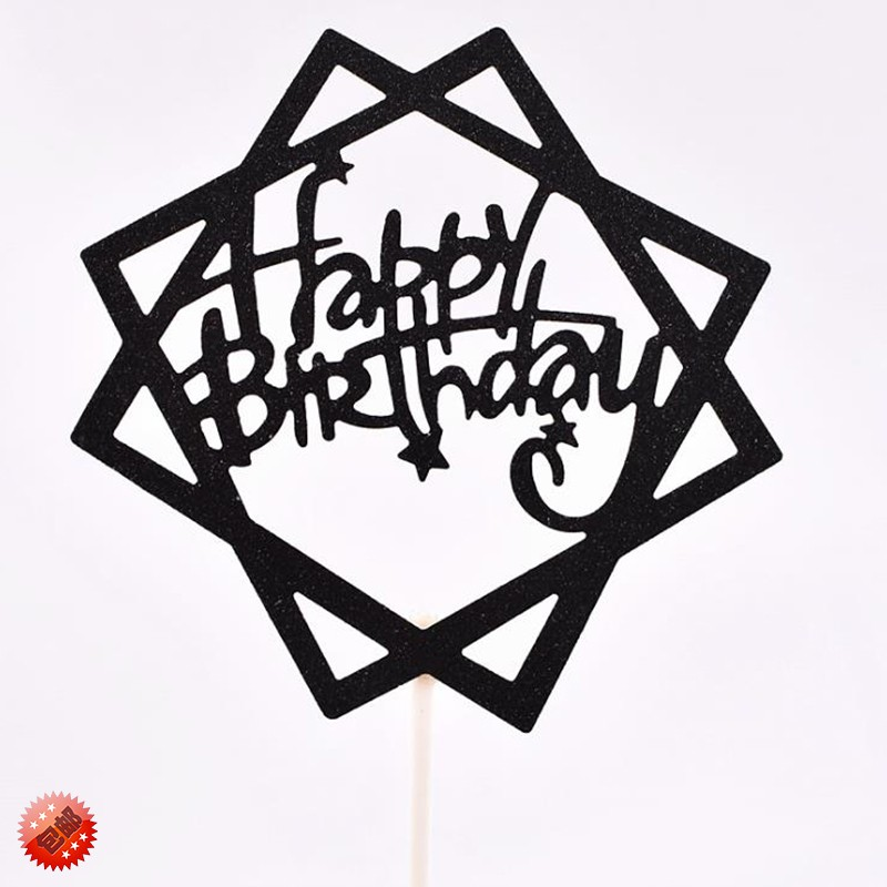 生日快樂蛋糕插牌紙質金蔥紙黑色方形happybirthday字母裝飾插件