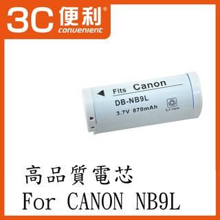 Canon NB-9L 鋰電池 充電器 PowerShot N N2 IXY 50S 1000 1100 新北市