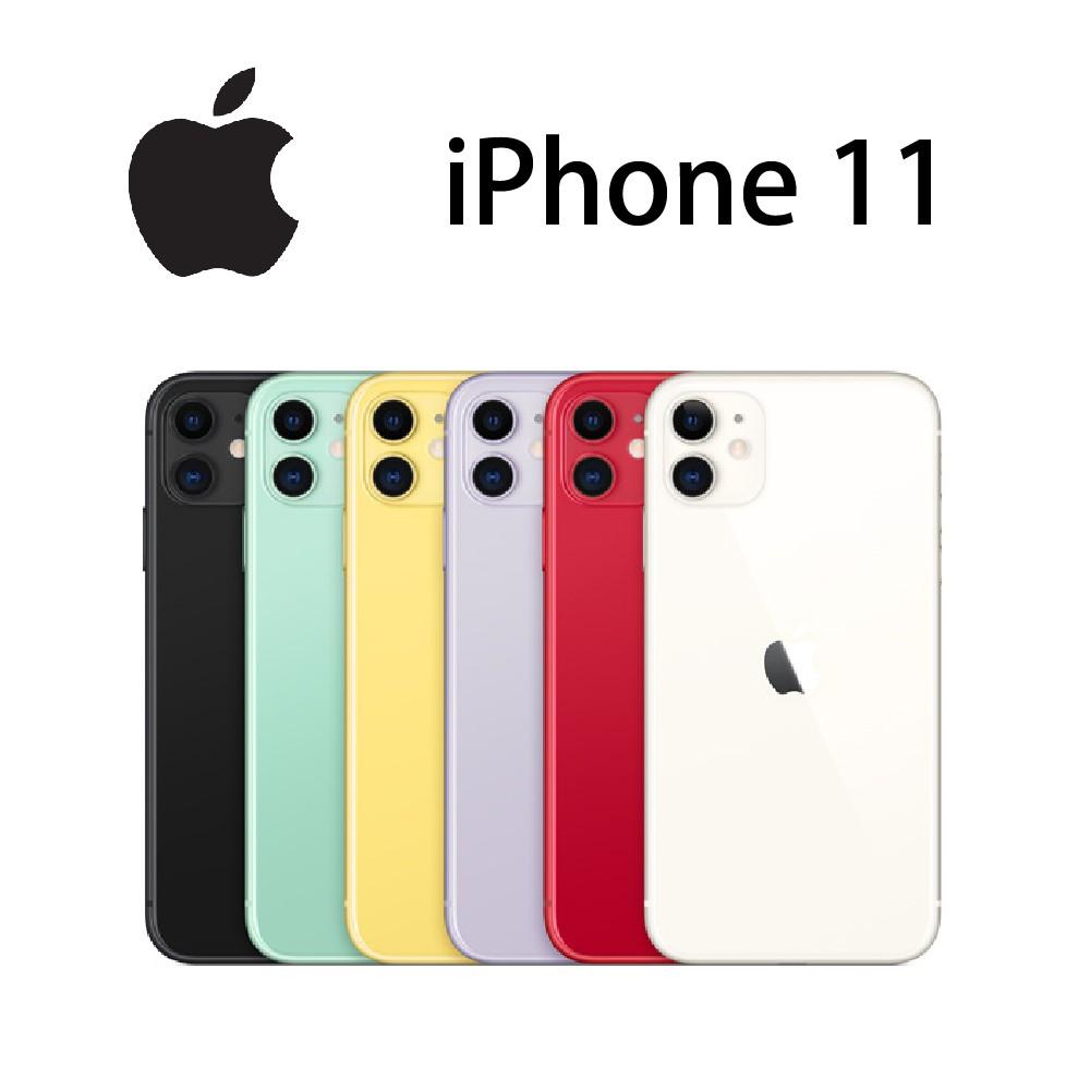[ APPLE ] APPLE iPhone 11 (新版) 6.1吋《贈9H鋼化玻保》