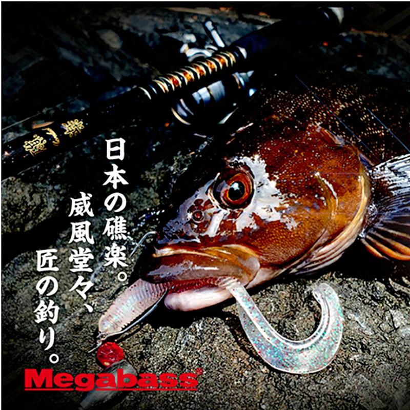 新20新款日本MEGABASS礁樂路亞竿根釣竿淡水海釣船釣岸拋釣魚竿
