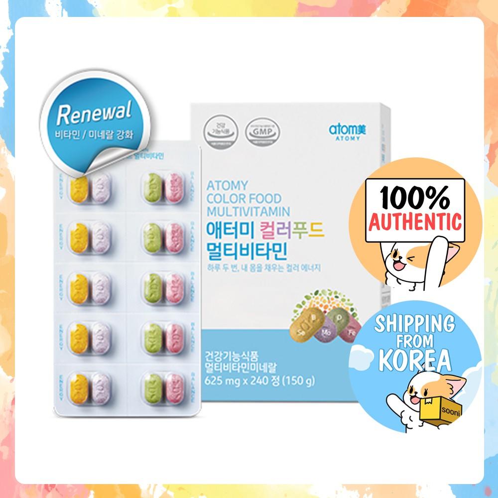 [ATOMY] 韓國 艾多美 綜合維他命 240顆 健康食品 維他命 ATOMY