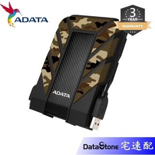 ADATA 威剛 2.5吋 1TB 2TB 外接硬碟 HD710M Pro 迷彩 行動硬碟 軍規防震 1T 2T 臺南市