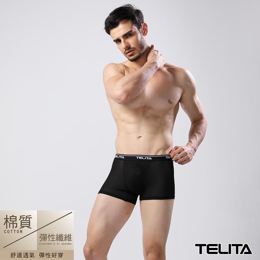 【TELITA】型男彈性素色四角褲/平口褲(酷黑) TA416