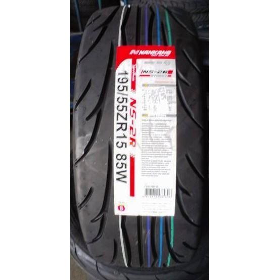 【杰 輪】NANKANG 南港 NS2-R 熱熔胎 205-45-16 205-55-16 台灣製 歡迎洽詢