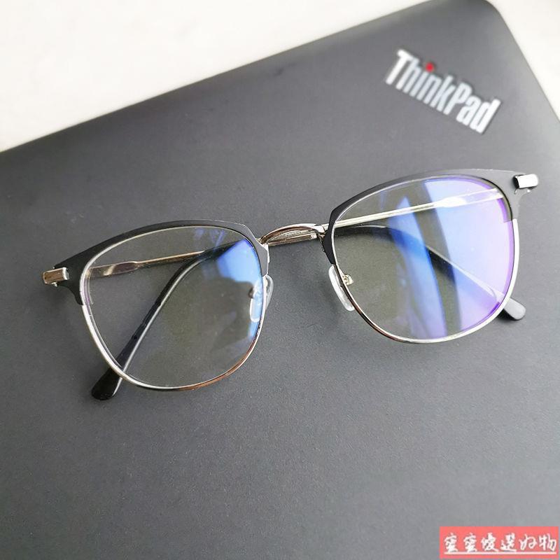 蜜蜜黑眉框近視眼鏡男潮可選度數眼睛架平光鏡舒適韓版眼鏡框大臉文藝