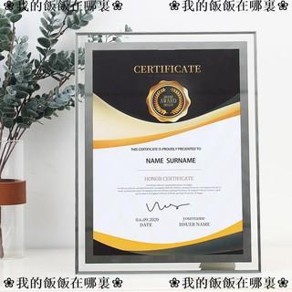 🔥全場客制化🔥相框 裝飾 榮譽獎狀a4證書框 水晶玻璃相框 掛墻專利授權書證件保護套裱框擺臺 臺北市
