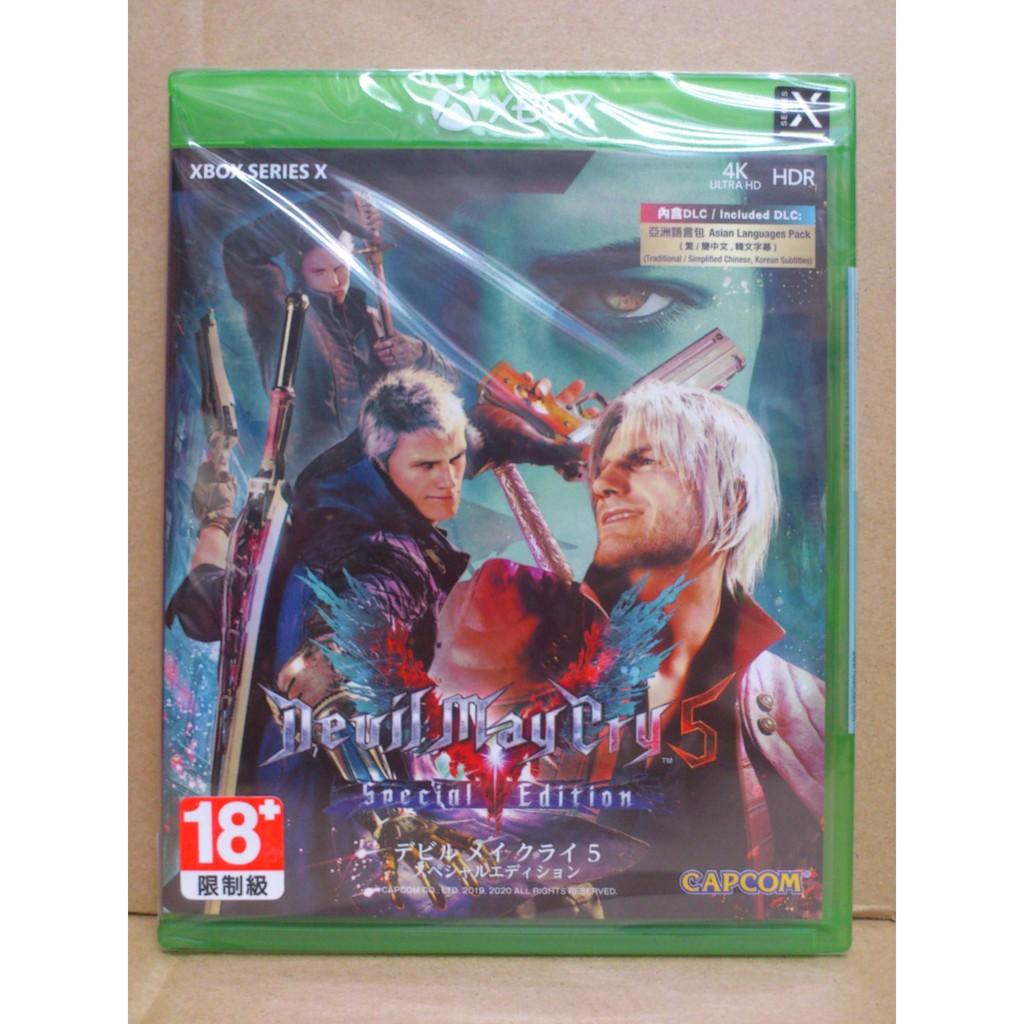 Xbox Series X 惡魔獵人5 特別版 (中文版)
