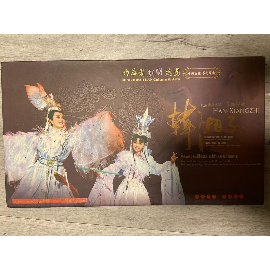 [幸福七號倉]二手明華園DVD G3750155