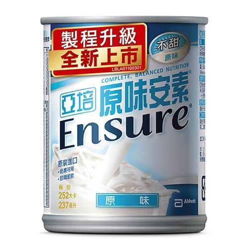 安素 原味不甜 均衡營養配方237mlx24入 2箱再送限量贈品 弘安藥局 (貨運一單限3箱/超商限萊爾富,7-11)