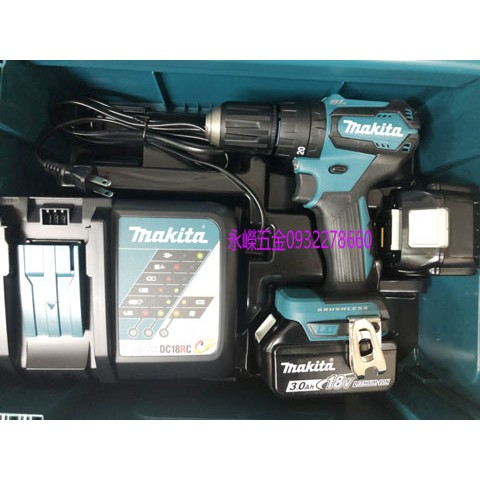 (含稅價)緯軒 牧田 DHP483RFJ/DHP483RGJ 18V配3.0Ah或6.0Ah雙電無刷震動電鑽