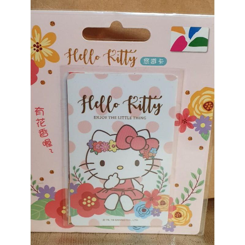 全新Hello Kitty悠遊卡-花精靈
