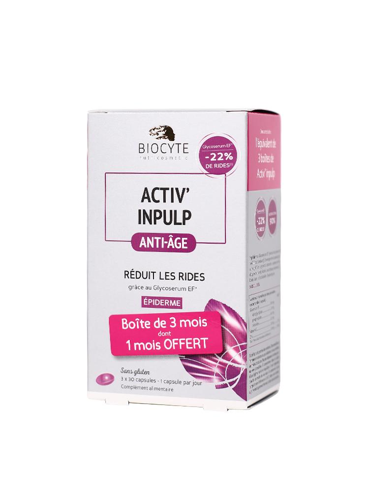 正品  法國Biocyte抗糖丸90粒抗糖化保護膠原蛋白減少細紋法令紋