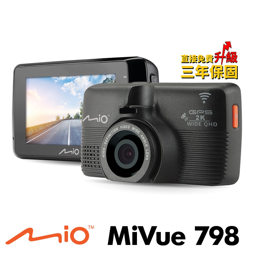 Mio 798 行車紀錄器 三年保固 GPS 測速 WIF 2.8K Sony STARVIS 星光夜視