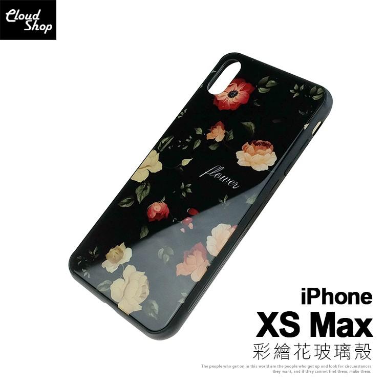 iPhone XS Max 鋼化 玻璃殼 手機殼 保護殼 花朵 櫻花 玫瑰 復古 琉璃 彩繪 背蓋 保護套 B14B5
