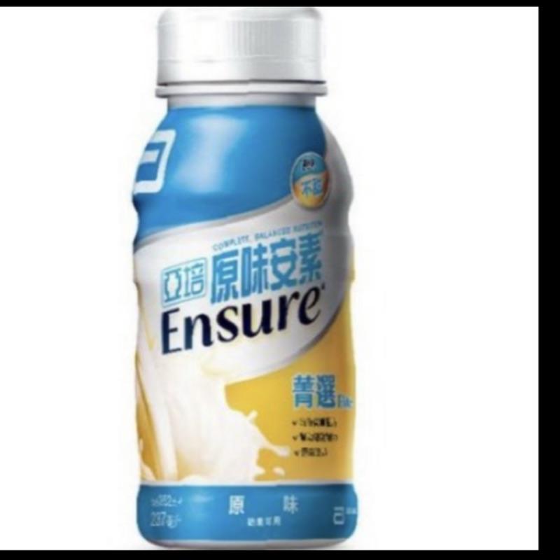 拍賣亞培安素原味菁選效期2022/2/1一箱24瓶一瓶237ml若要超商取貨因為有重量限制一次只能下標一