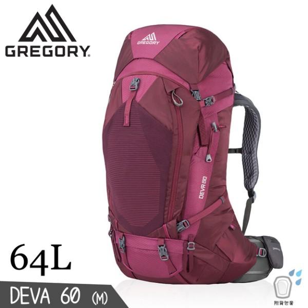 GREGORY 美國 64L DEVA 60 M 登山背包《李子紅》/91621/雙肩背包/後背包/自助旅行