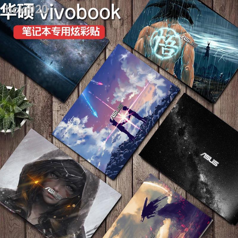 【現貨+免運】☾♦∋華碩VivoBook14寸V4000 15寸V5000筆記本貼膜靈耀s2代s4300U Y406U