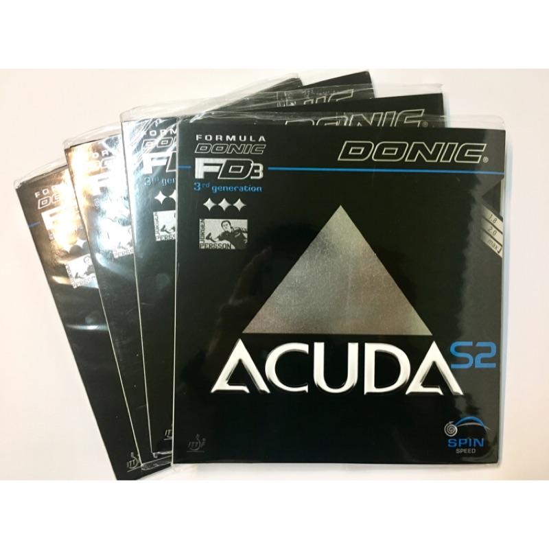 🇹🇼桌球王🇹🇼 DONIC ACUDA S2 紅/黑 max/2.0 桌球膠皮