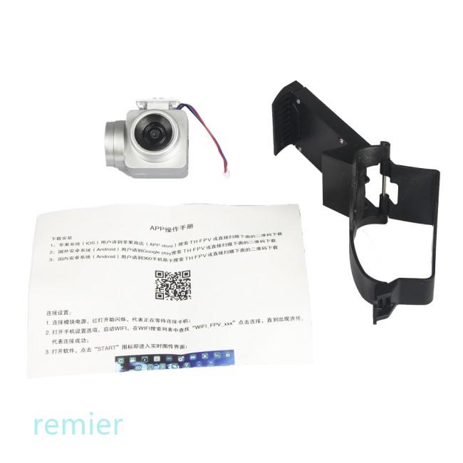 適用於 Ky101 Hj14 Lf608 S28 的熱高清無人機攝像機 03.mp 2mp 5mp