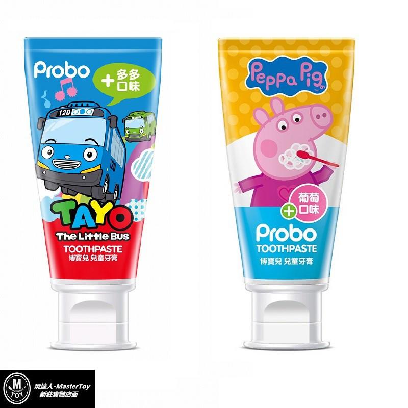 博寶兒 TAYO佩佩豬 兒童牙膏 葡萄 多多口味80ml