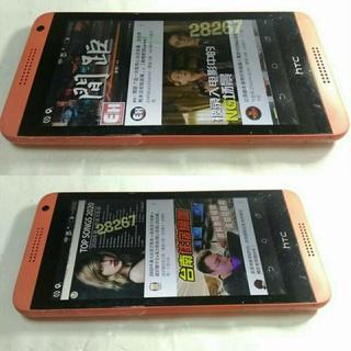 hTC d626ph手機,hTC,二手手機,中古手機,手機空機~hTC d626ph手機(五吋單一價支援4G功能正常)