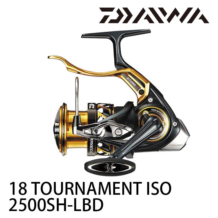 DAIWA 18 TOURNAMENT ISO LBD 紡車捲線器  [漁拓釣具] [紅蟳 頂級]