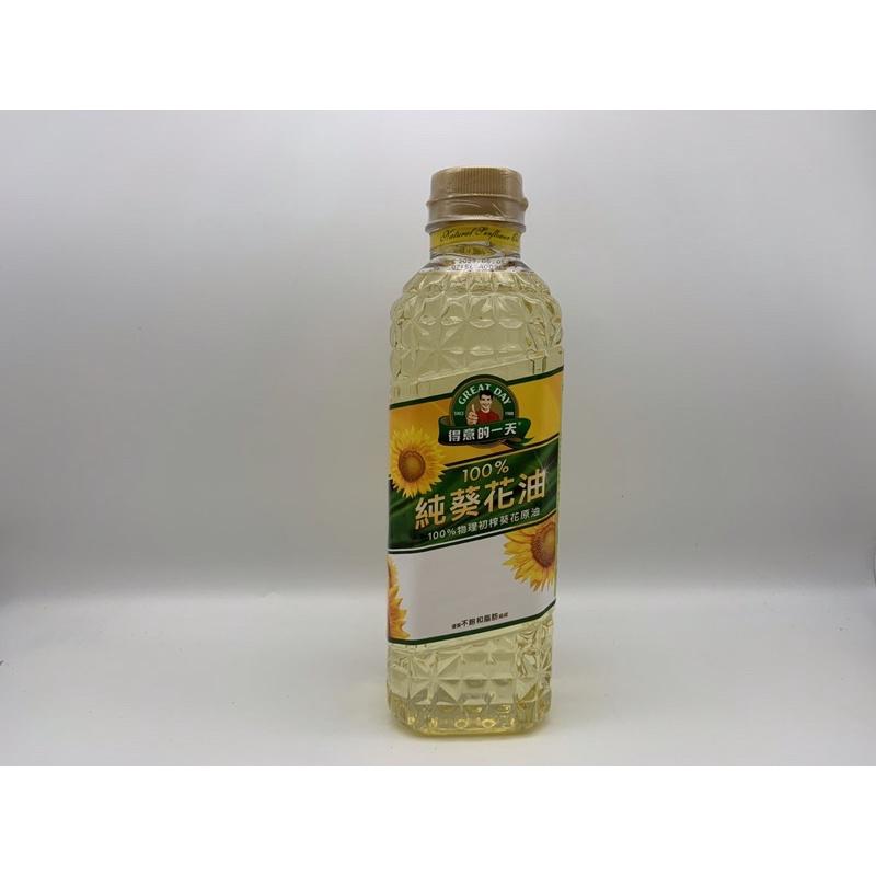 <正便宜> (超取限4罐) 桂格 得意的一天100%純葵花油1L / 罐
