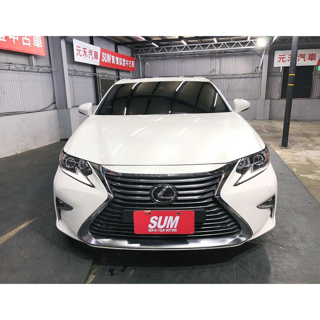 正2017年出廠Lexus ES200 2.0 豪華版 原廠珍珠白超貸 找錢 實車實價 全額貸 一手車 女用車 非自售
