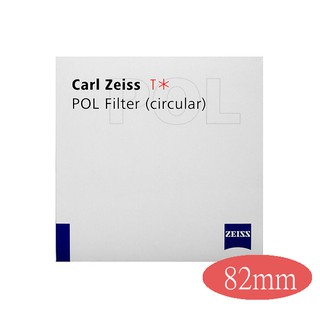Carl Zeiss 蔡司 82mm CPL T*鍍膜最高等級偏光鏡 兆華國際 臺北市