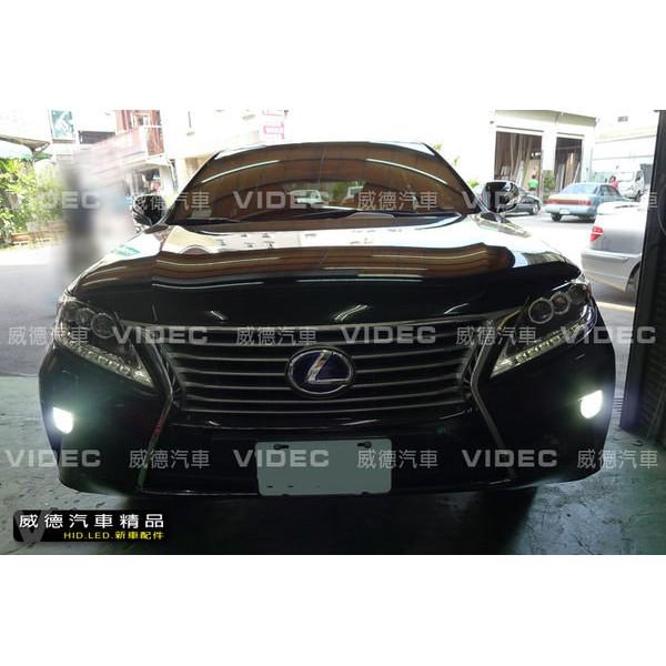 大台北汽車精品 LEXUS 凌志 GS450h 油電車 霧燈HID 大燈HID RX450h ISF IS250