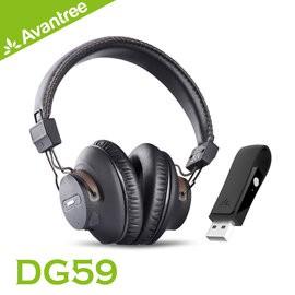 視聽影訊 公司貨 Avantree HT3189 影音同步低延遲藍牙發射器+藍牙無線耳罩式耳機組合