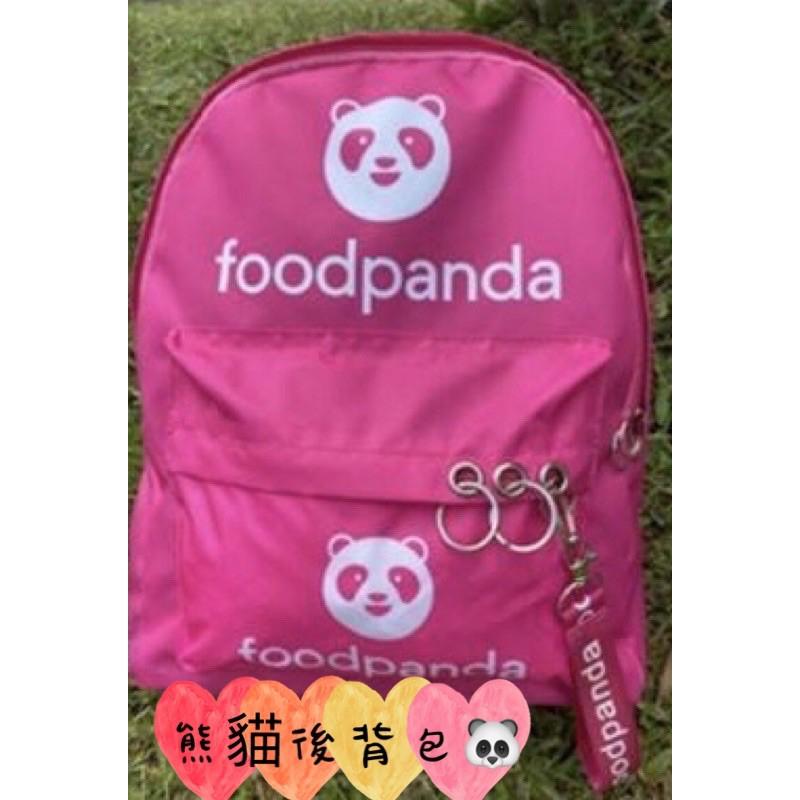 foodpanda後背包