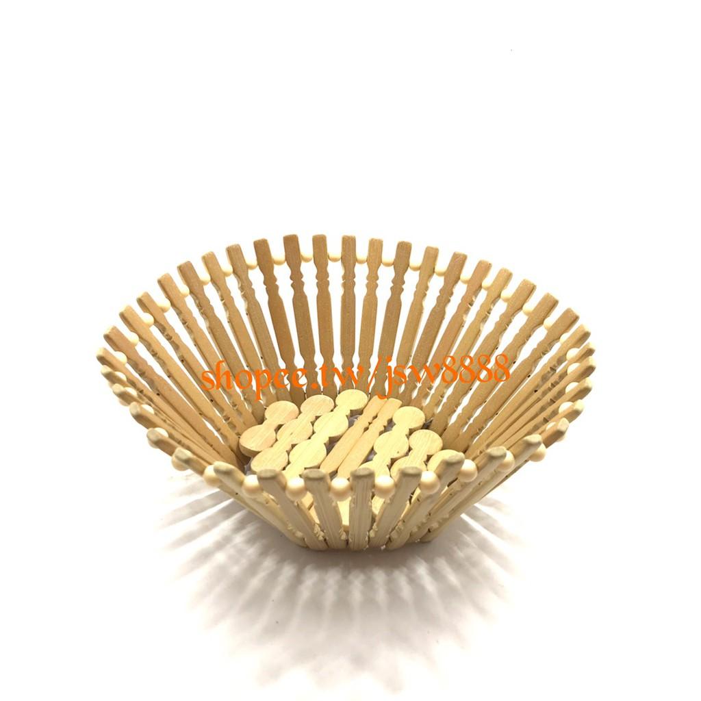 【現貨】圓形手工竹製籃竹編籃竹簍火鍋炸物蔬菜籃竹框海鮮燒烤編織籃水果籃串珠籃收納糖果籃麵包點心籃蛋糕籃菜盤