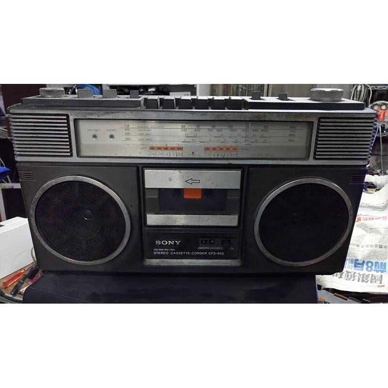 『AαE』平價⚡️二手 懷舊 收藏 道具 早期 SONY CFS-65S 手提音響 僅供收藏