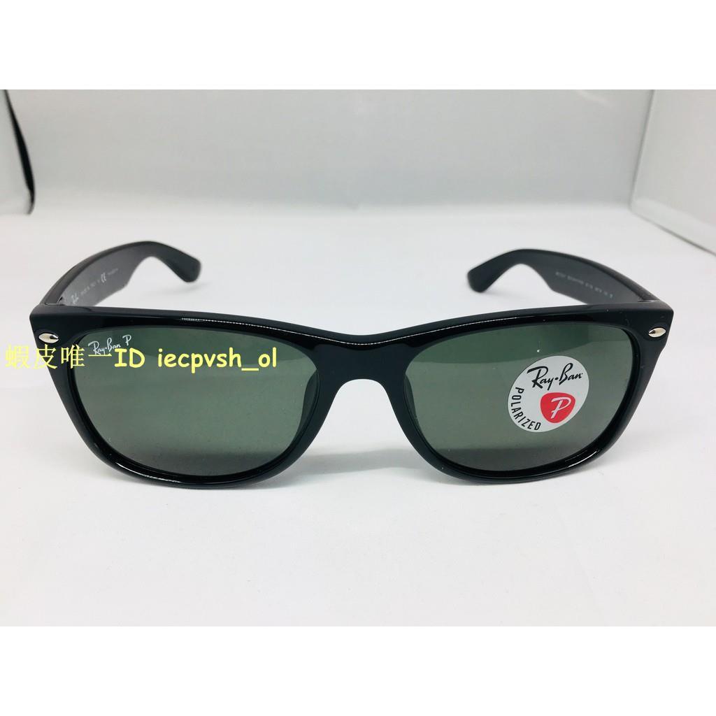 世界之窗 RAY BAN雷朋RB2132F-901/58經典復古太陽眼鏡58mm大框*