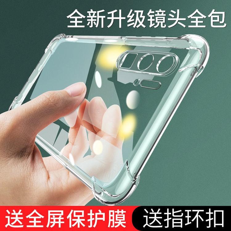 華為p30手機殼p30pro精孔保護套p30鏡頭全包邊透明防摔軟硅膠男女全新