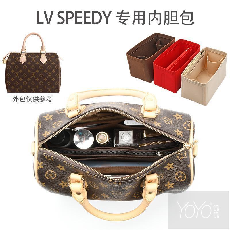 YOYO專賣·適用LV Speedy 25 30 35波士頓枕頭包內膽包撐型輕包中包收納包袋