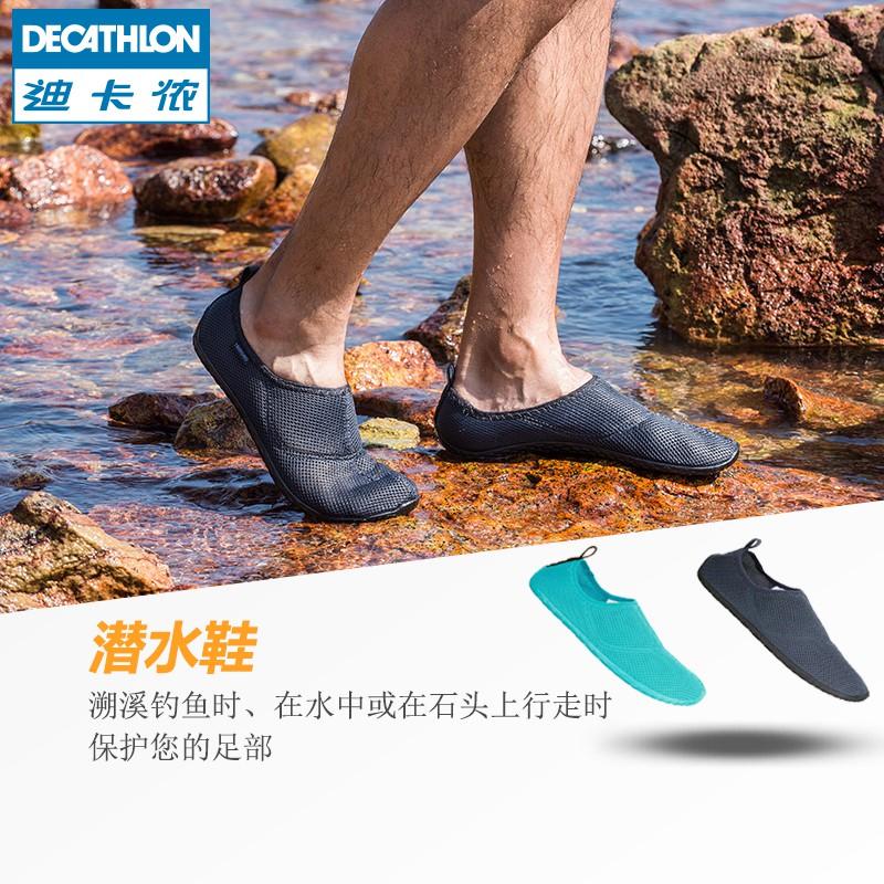 迪卡儂 沙灘鞋襪男 涉水鞋 女 戶外 徒步 溯溪 游泳 海邊 防割 防滑 便攜 OVS