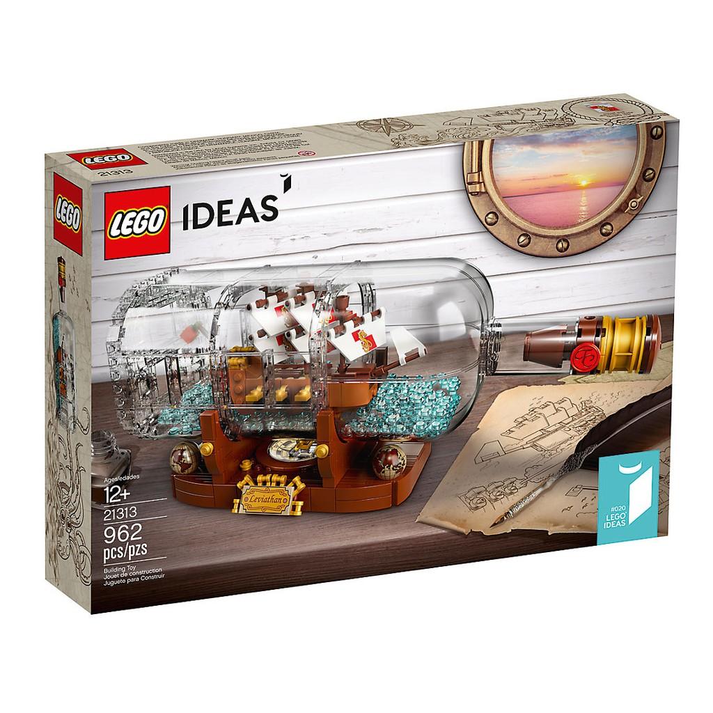 [全新現貨] Lego ideas' Ship in a bottle 21313