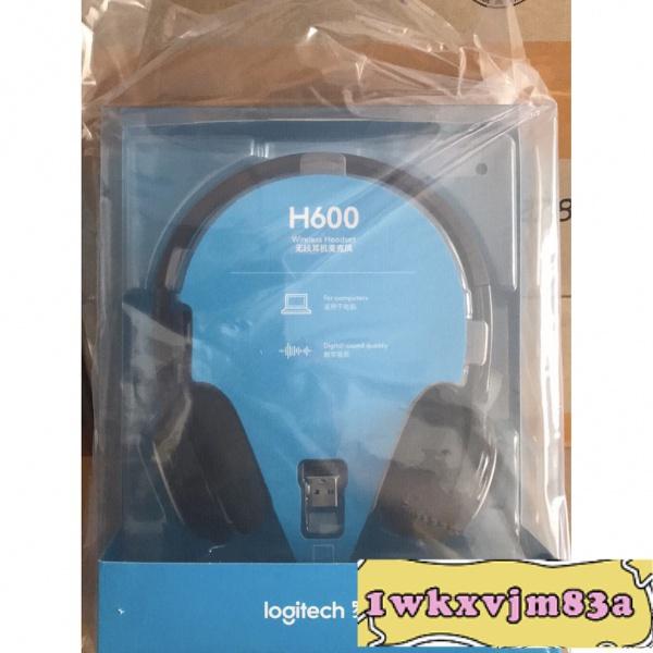 【限時下殺】現貨logitech 羅技 H600 無線耳機麥克風 2.4G無線 USB接收器 隔噪麥克風 耳罩控制 可折