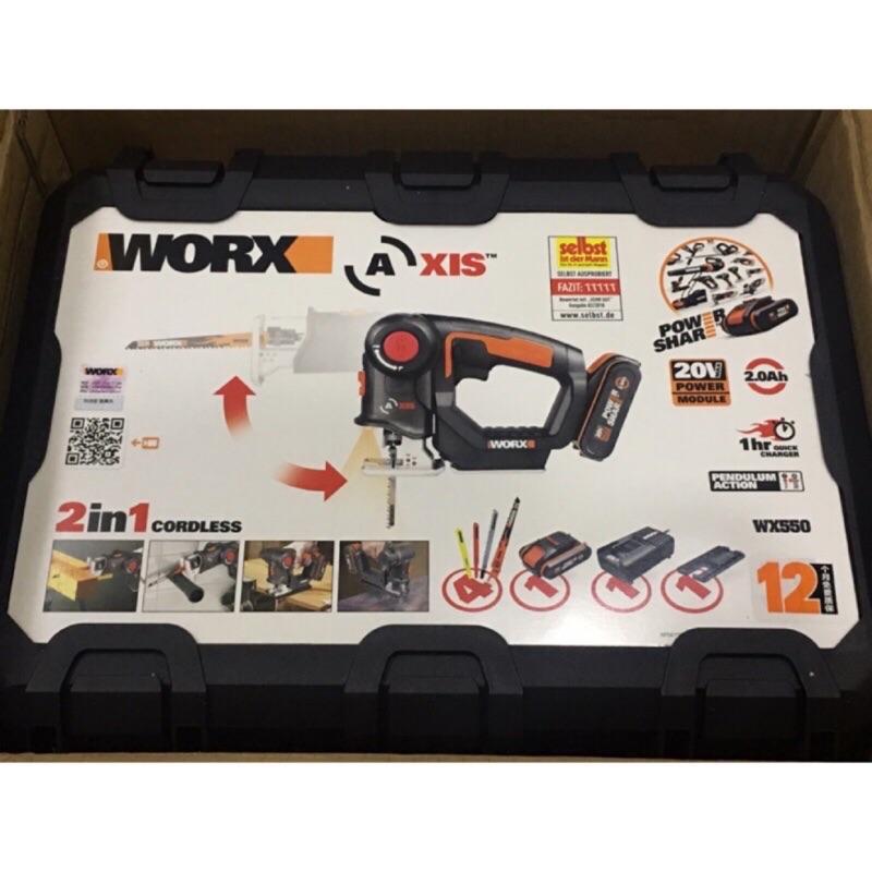 [現貨!!免運費!!]威克士 WORX WX550線鋸機 軍刀鋸 木工 鐵工 木地板