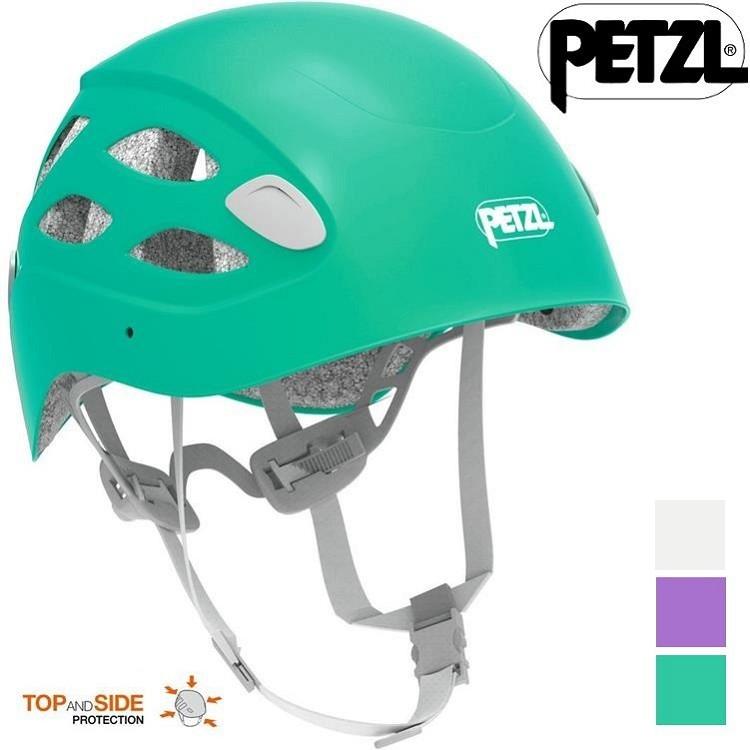 Petzl BOREA 女款安全頭盔/岩盔 A048