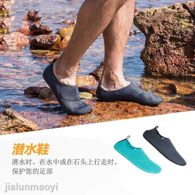 精美商❀迪卡儂沙灘鞋涉鞋溯溪鞋潛裝備浮潛鞋防滑防割游泳男女SUBEA