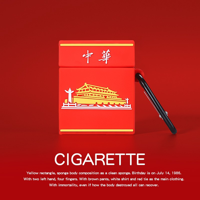 🌟新北通訊🌟airpods保護套煙盒airpods2蘋果耳機無線藍牙套一體硅膠aripods可愛潮牌創意2代1代通用