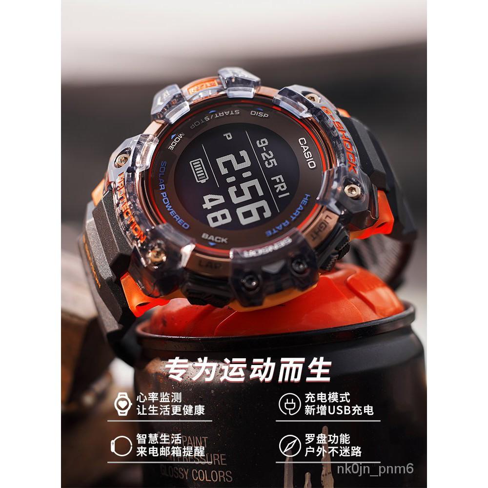 【熱賣NO.1】2020年新款卡西歐手錶男g-shock太陽能智能運動手錶GBD-H1000-1A4 Vae0