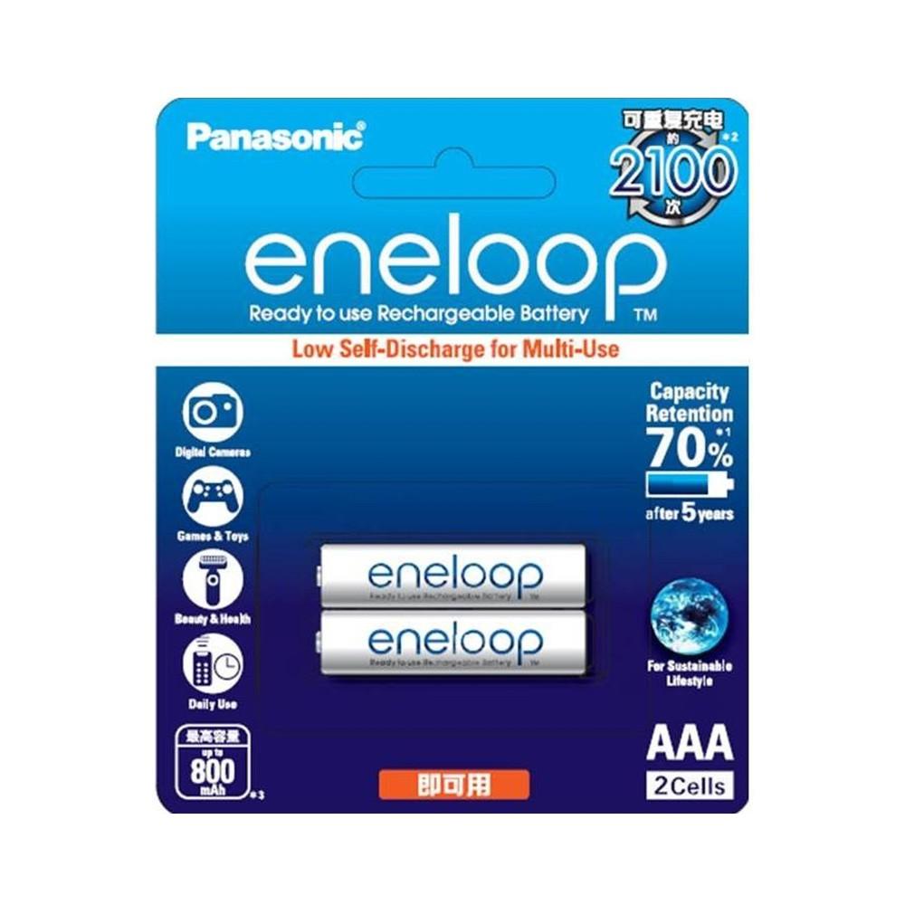 Panasonic eneloop鎳氫充電電池4號2入