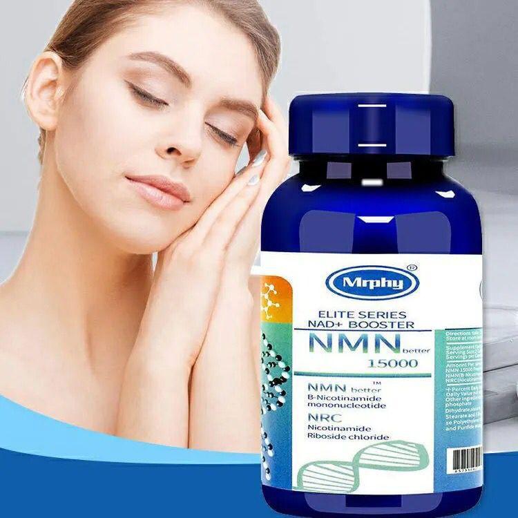 美國進口Mrphy NMN15000煙酰胺單核苷酸 NAD+補充劑 美國Mrphy認證