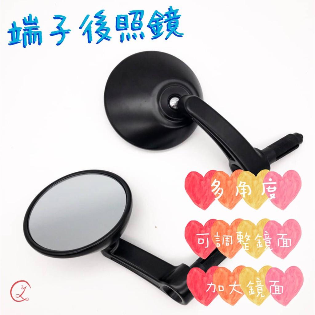 👉🏻端子後照鏡👈🏻 端子鏡 手把鏡 後照鏡 後視鏡 鏡子 改車 m8 螺絲 force DRG G6 彪琥 勁戰